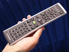 Gyration QWERTY Remote Control